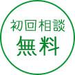 満田税理士事務所