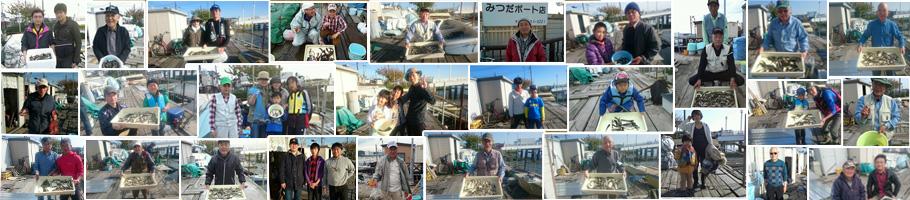 横浜市・金沢八景・平潟湾の貸しボート・ハゼ釣り みつだボート店