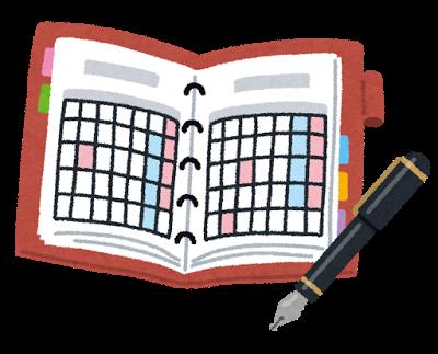 起業入門(2)株式会社の設立のスケジュール(おおまかな流れ)